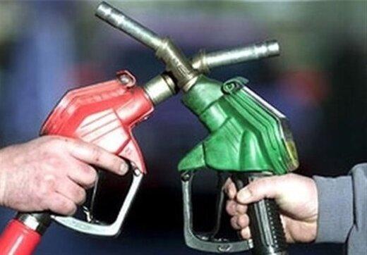 بنزین + عبارت