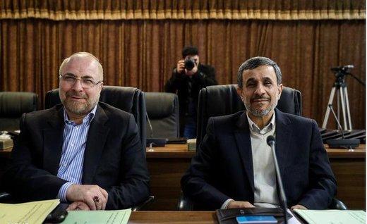 قالیباف احمدی نژاد + عبارت