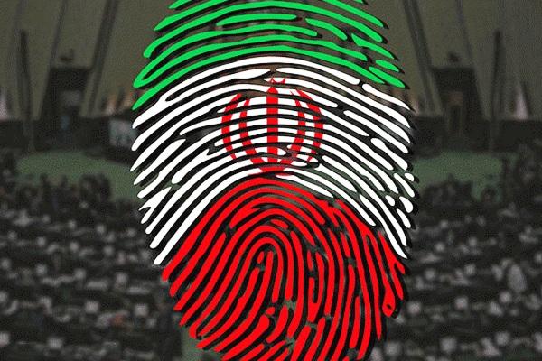 انتخابات مجلس + عبارت