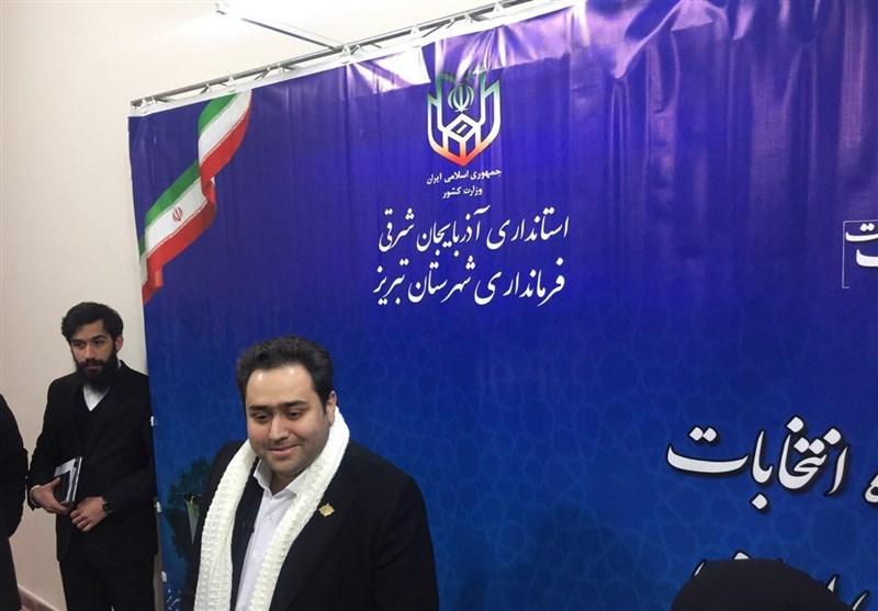 ثبت نام داماد حسن روحانی در انتخابات مجلس یازدهم + عبارت