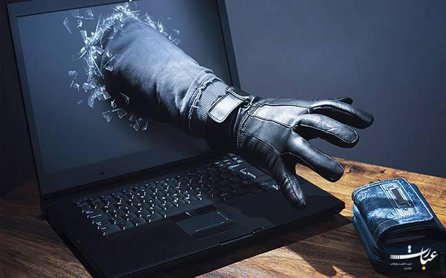 جرم اینترنتی+عبارت