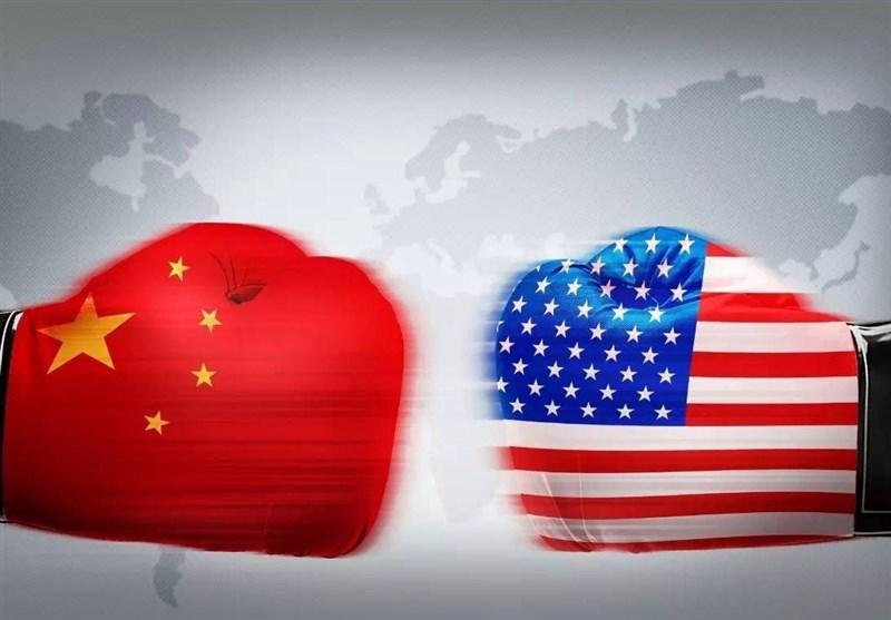 چین + آمریکا+عبارت