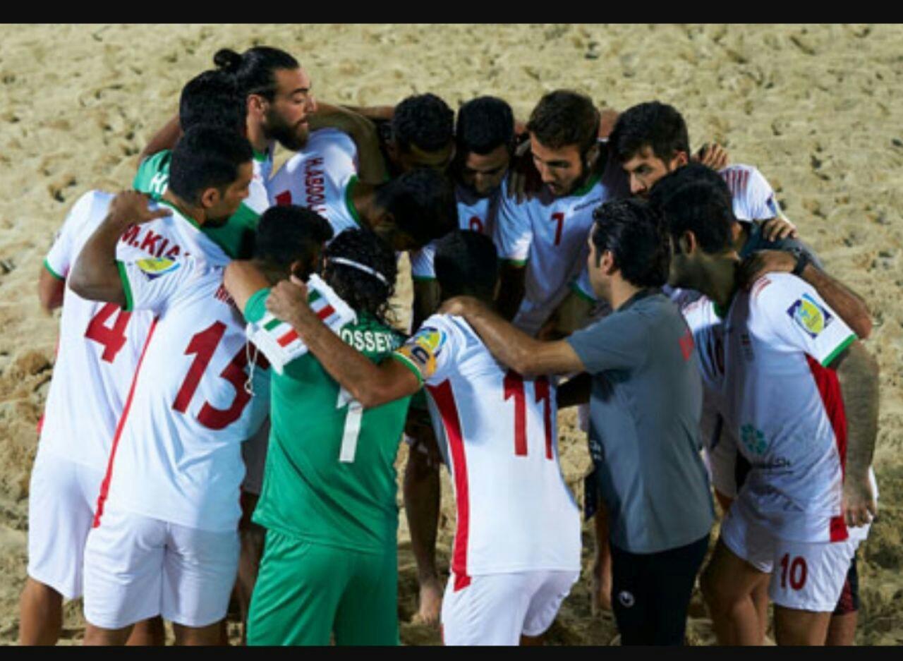 فوتبال ساحلی+عبارت