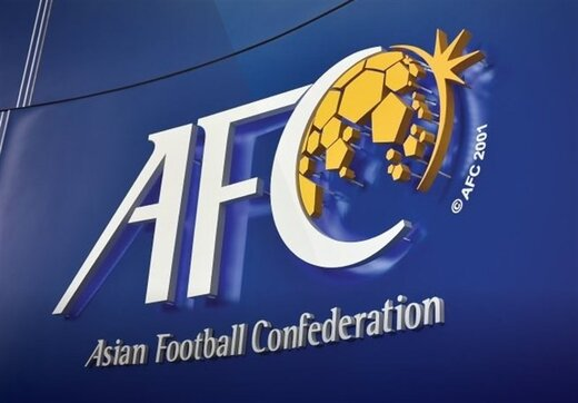 afc+عبارت
