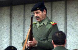 صدام+عبارت