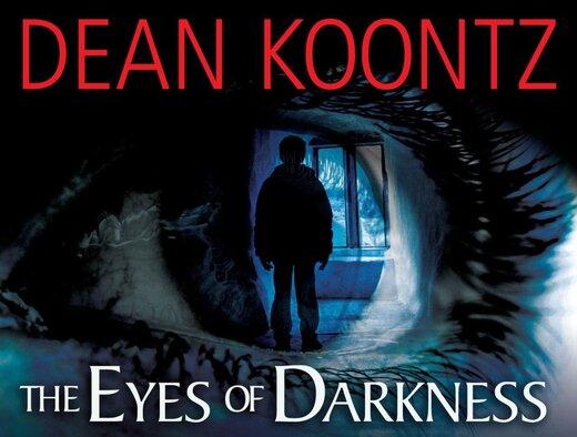 چشمان تاریکی+عبارت