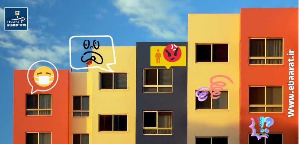 خانه+عبارت