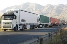 کامیون+عبارت