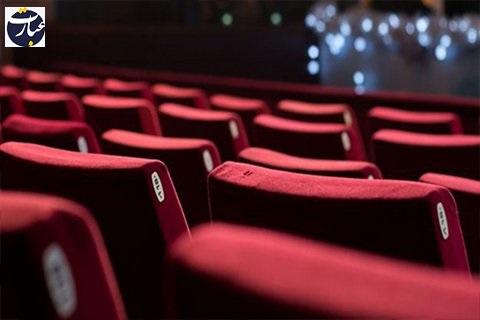 صندلی سینما+عبارت