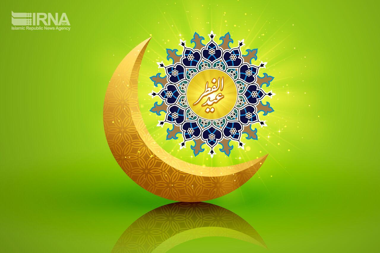 عید فطر+عبارت