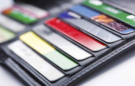 کارت بانکی+عبارت