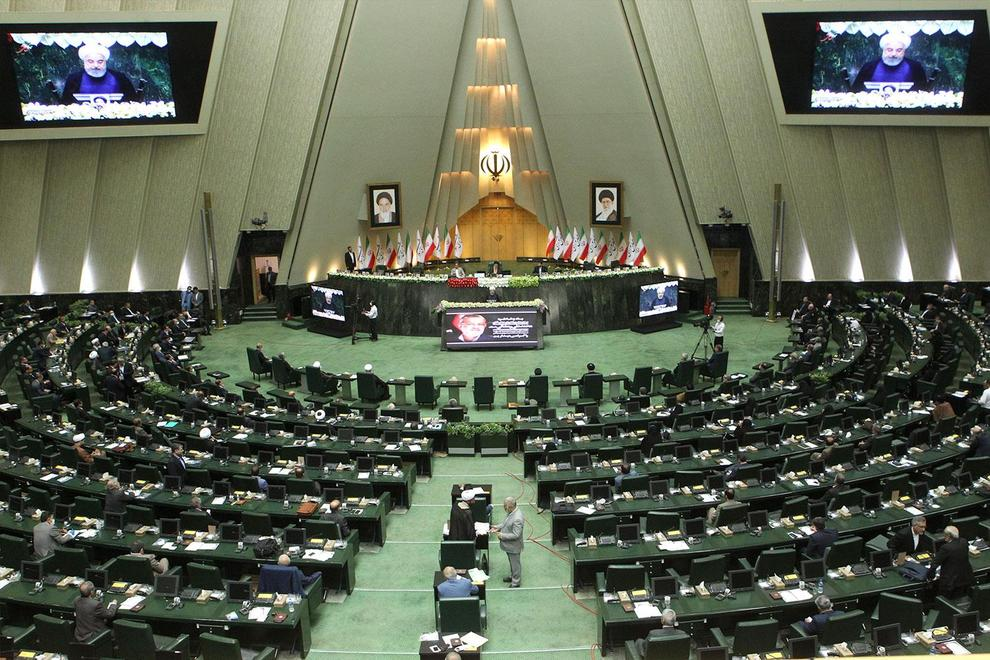 افتتاح مجلس یازدهم