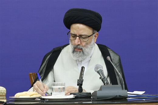 حجت الاسلام و المسلمین رئیسی+عبارت