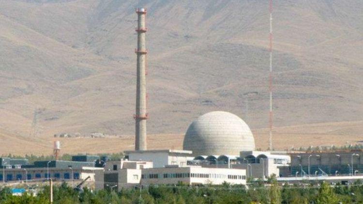نیروگاه هسته ای + عبارت
