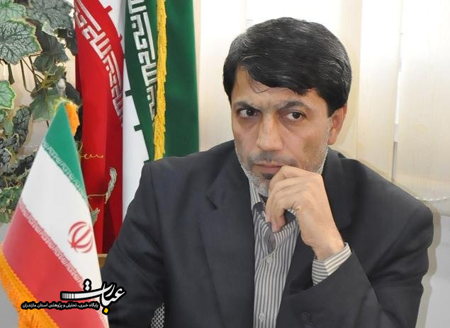 احمد مظفری دبیرشورای هماهنگی مبارزه با مواد مخدر استان مازندران +عبارت