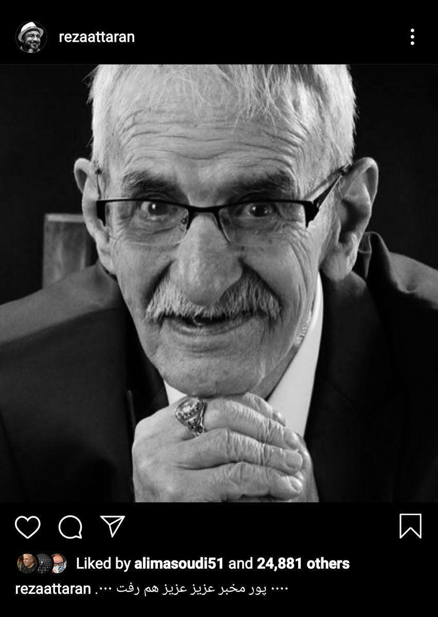 احمد پورمخبر+عبارت