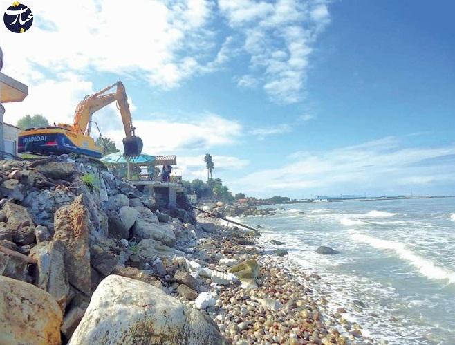 آزادسازی سواحل+عبارت