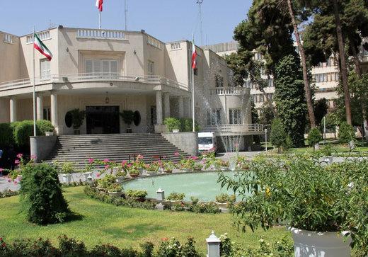 ساختمان نهاد ریاست جمهوری+کاخ ریاست جمهوری+عبارت