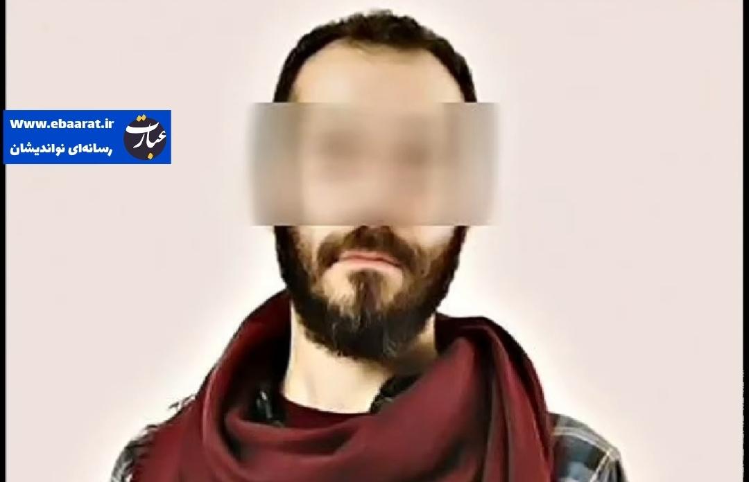کیوان امام وردی+عبارت