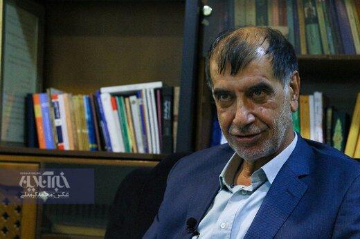 محمدرضا باهنر+عبارت
