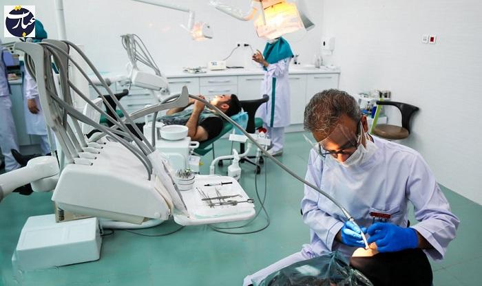 دندان پزشکی+عبارت