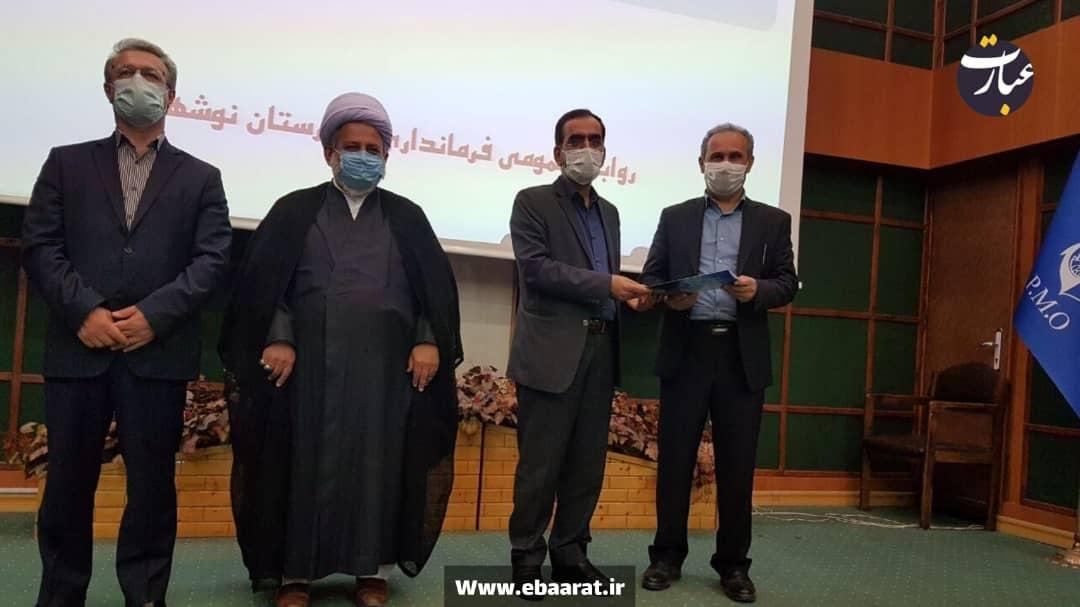 سعید یزدانی+عبارت