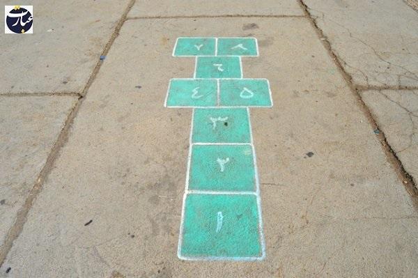 حیاط مدرسه+عبارت