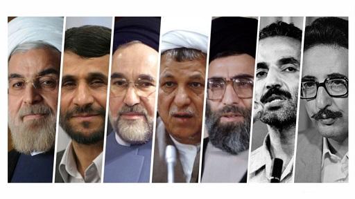 روسای جمهور ایران+عبارت