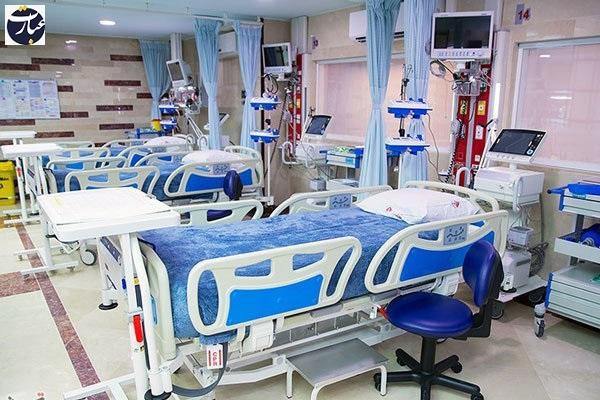 بیمارستان+عبارت