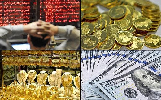 طلا+ دلار+ سکه  + بورس + عبارت