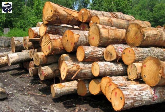 چوب + عبارت