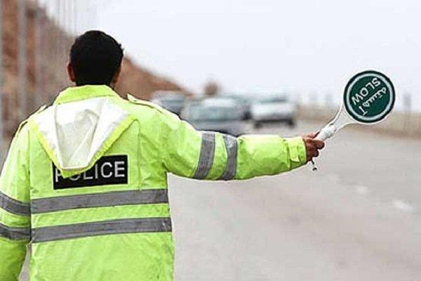ترافیک + جاده + پلیس +عبارت