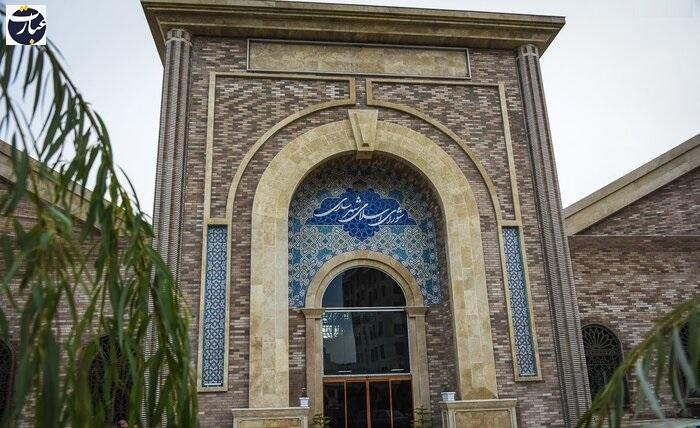 شورای شهر ساری+عبارت