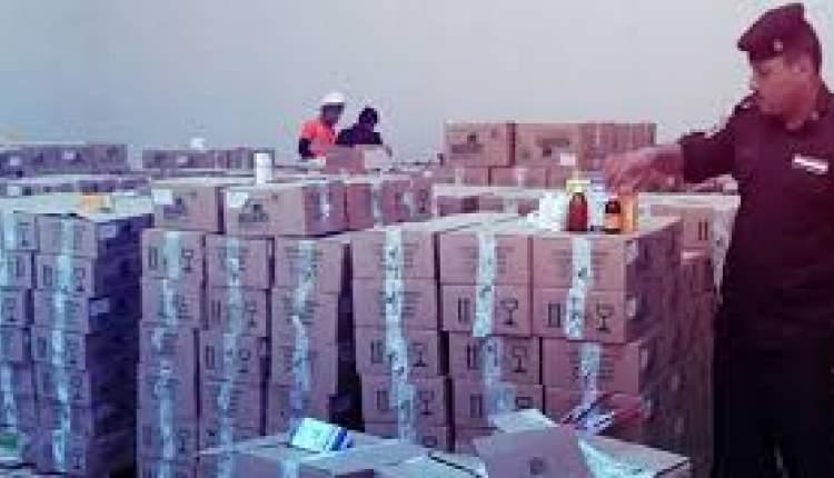 داروی قاچاق ایرانی+عبارت