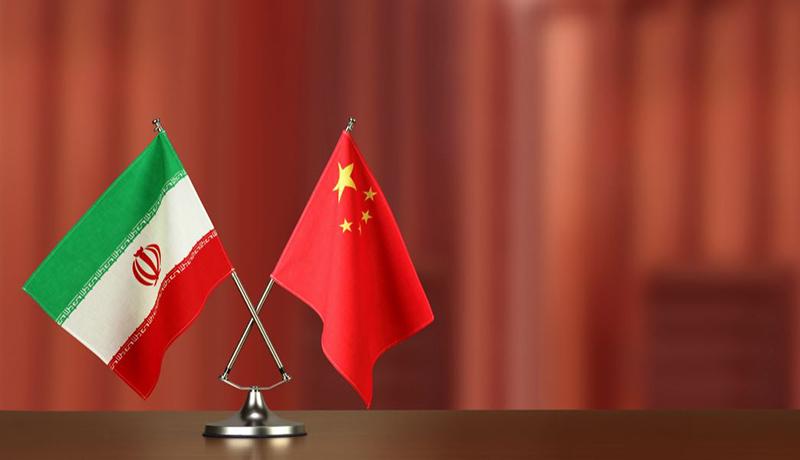 ایران و چین + عبارت