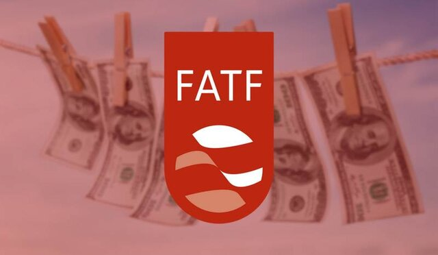 fatf + عبارت