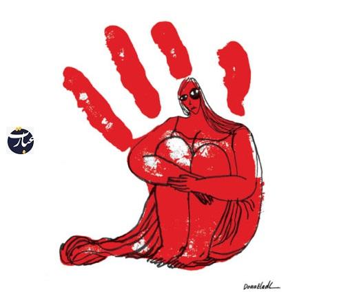خشونت علیه زنان+عبارت