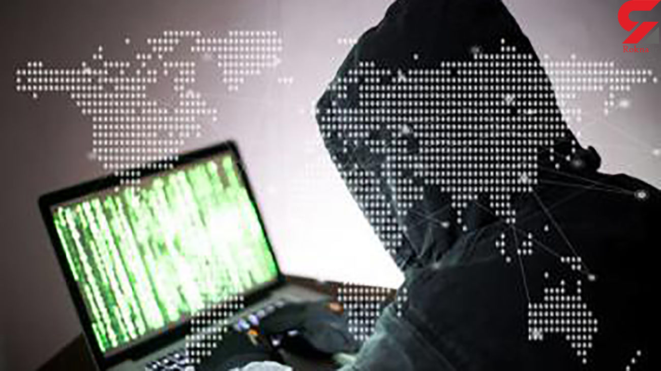 هک + هکر + جرایم سایبری + عبارت