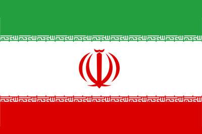 ایران+پرچم+عبارت