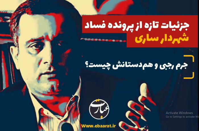 عباس رجبی +عبارت