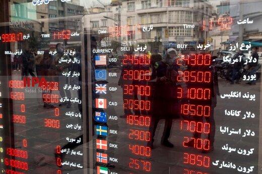 ارز + دلار + عبارت