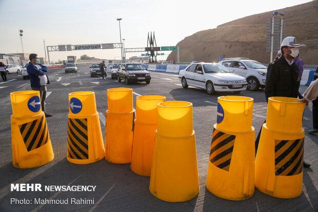 ترافیک + جاده + مسدود + عبارت