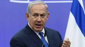 نتانیاهو+عبارت