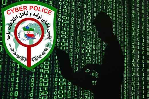 پلیس فتا + عبارت