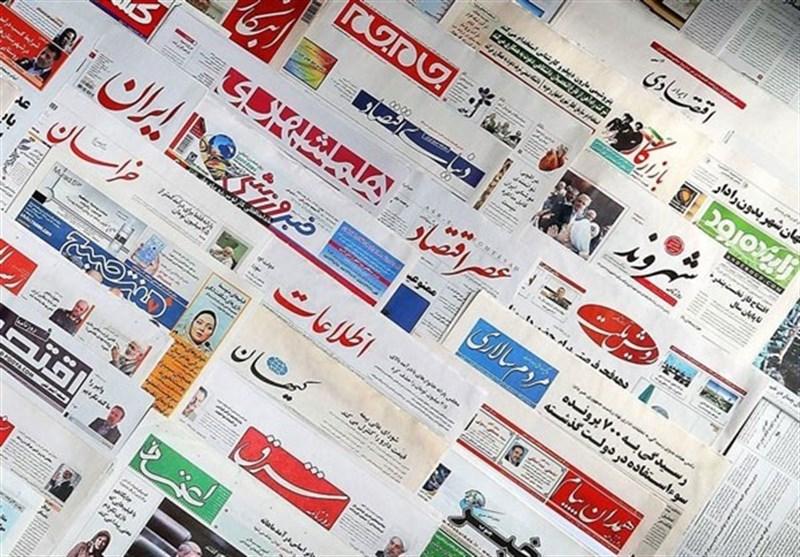 روزنامه+عبارت