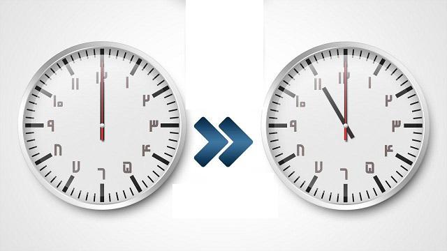 ساعت+عبارت