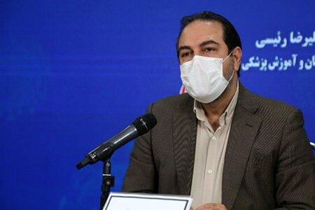 دکتر علیرضا رئیسی سخنگوی ستاد ملی مقابله با کرونا+عبارت