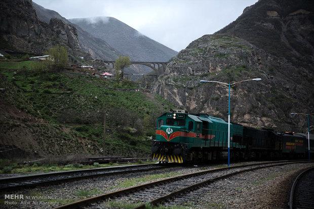 راه آهن+عبارت