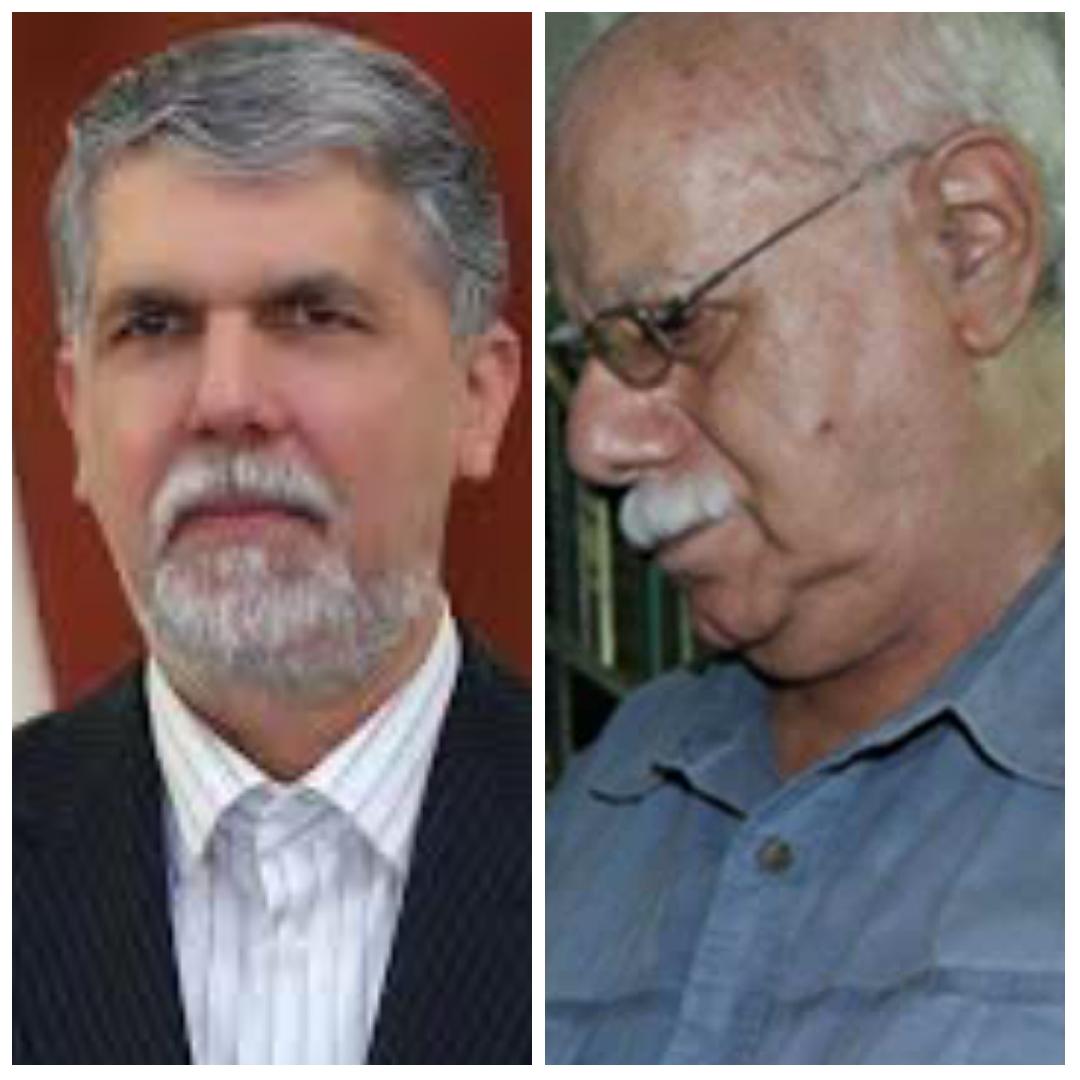 صالحی +  مرحوم ایرج اصغری+عبارت