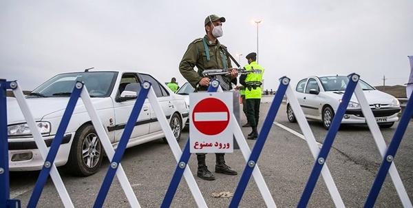 ترافیک+محدودیت های ترافیکی+تردد+عبارت